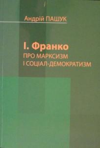 DSC03903