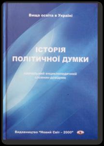IMG_20150128_151330