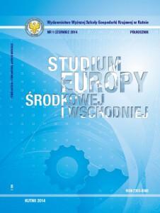 Studium_2014_№_1