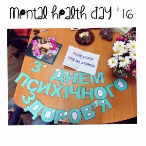 psyholohy-vitayut-1